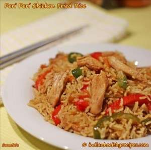 Peri Peri Chicken Fried Rice | Spicy Chicken Fried Rice